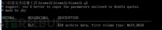 流量分析-CTF题目实战-终板3513.png