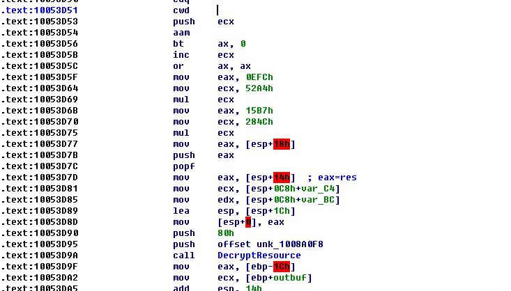 海莲花APT组织最新攻击样本分析