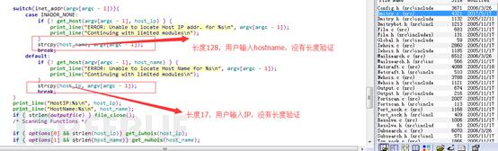 源码审计之缓冲区溢出漏洞