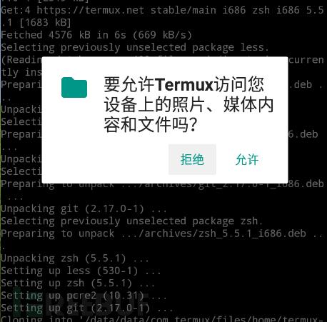 Termux高级终端安装使用配置教程- FreeBuf互联网安全新媒体平台