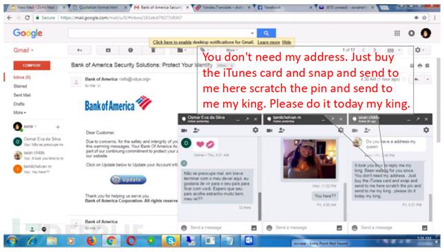 该黑客组织向受害者索取gift card