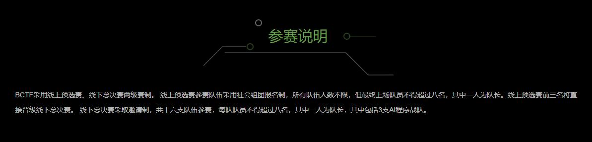 DEFCON China:不用办签证出国,在国内就能参加的全球知名黑客大Party是什么体验?