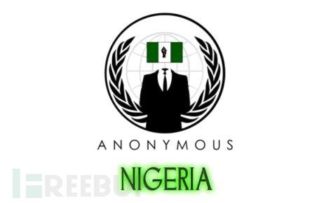 尼日利亚黑客组织