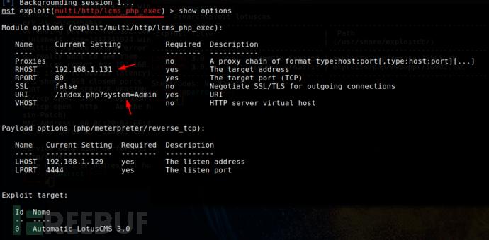 ioptrix(#3)靶机渗透测试