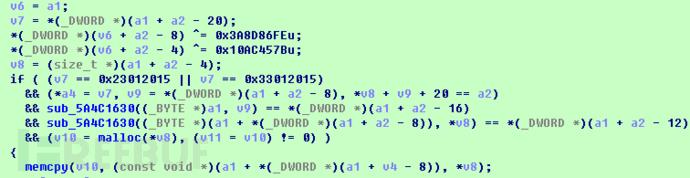 """""""双杀""""0day漏洞(CVE-2018-8174)APT攻击分析及"""