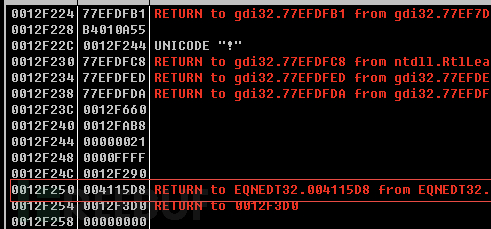 """""""海莲花""""团伙近期利用Office漏洞发起高频攻击"""
