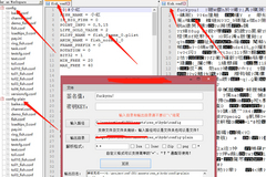 cocos2d-LUA逆向之解密app资源