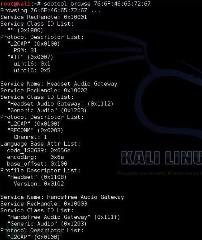 Kali下的蓝牙设备侦察方法介绍