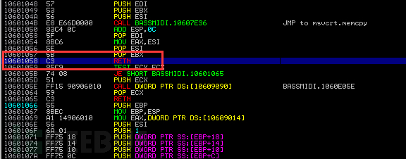 Windows漏洞利用开发教程 Part 5:返回导向编程(ROP)