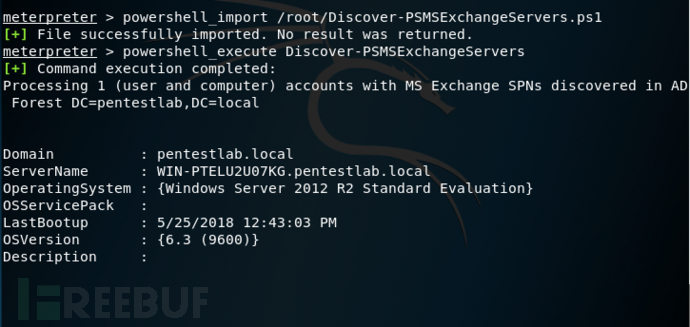 6powershell-ad-recon-exchange-servers-discovery-via-metasploit.png