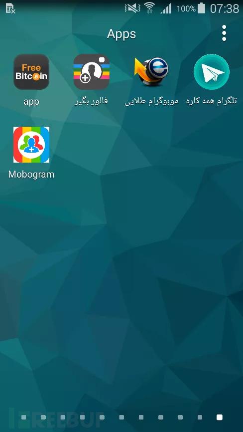 HeroRAT:一款全新的基于Telegram的安卓远程访问木马