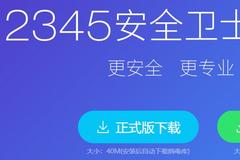 【原创】2345内核拒绝服务漏洞分析(1)