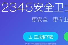 【原创】2345内核拒绝服务漏洞分析(3)- WORD的锅