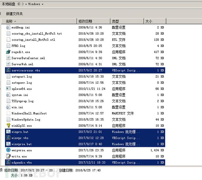 你下载的TeamViewer13破解版可能有毒