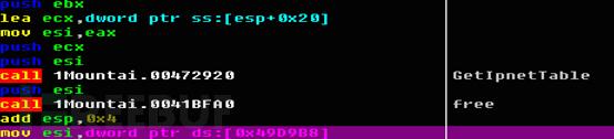 获取网络arp信息2