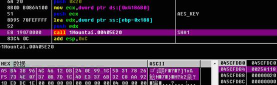 计算SHA1更新随机32字节AESKEY