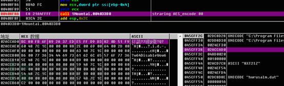 作为AES加密函数的输入