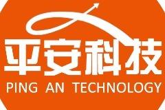 平安科技-集团信息安全运营中心招聘