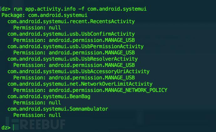 Android App渗透测试工具drozer安装  第9张