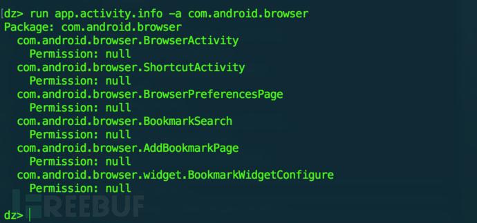 Android App渗透测试工具drozer安装  第10张