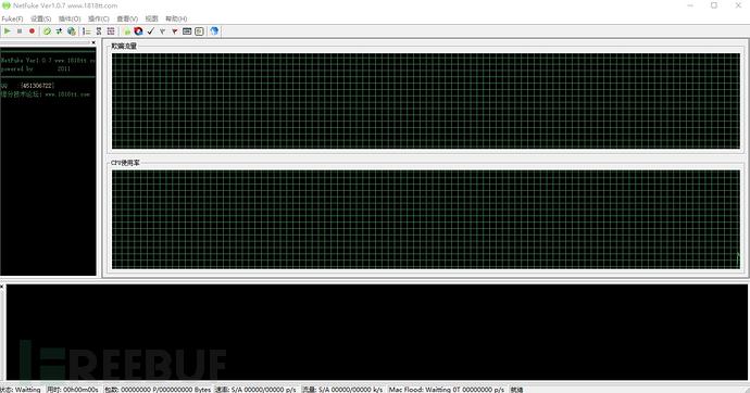 NetFuke+Cain4.9