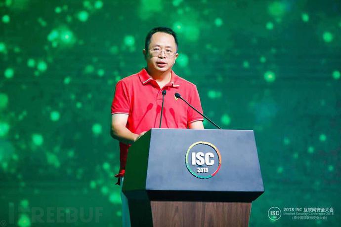 互联网安全大会联席主席、360公司创始人、董事长兼CEO周鸿祎