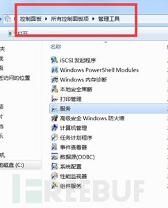 微软的白名单程序