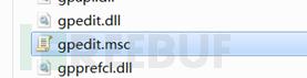 以msc为后缀的文件
