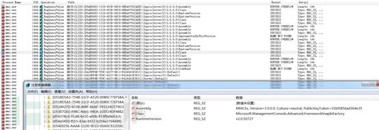 筛选CLSID相关的注册表