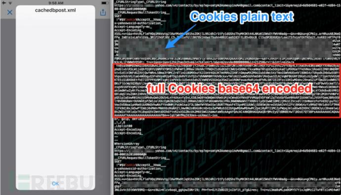 看我如何发现雅虎邮箱APP的存储型XSS漏洞