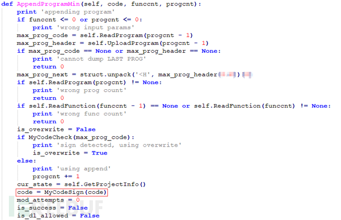 AppendProgramMin函数(部分)