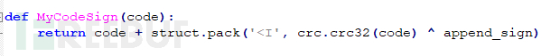MyCodeSign函数