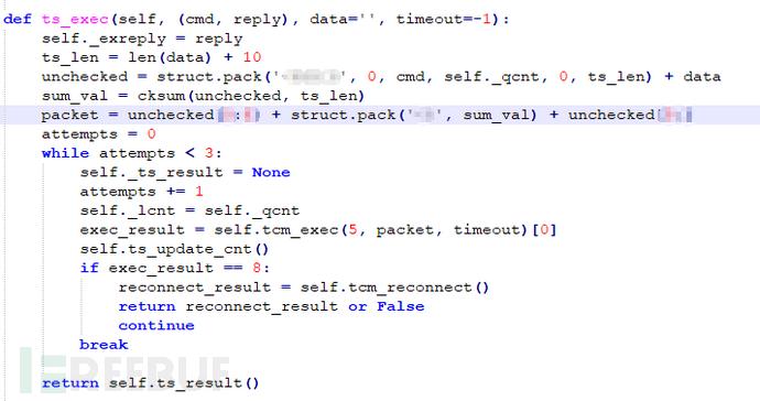 Ts_exec函数