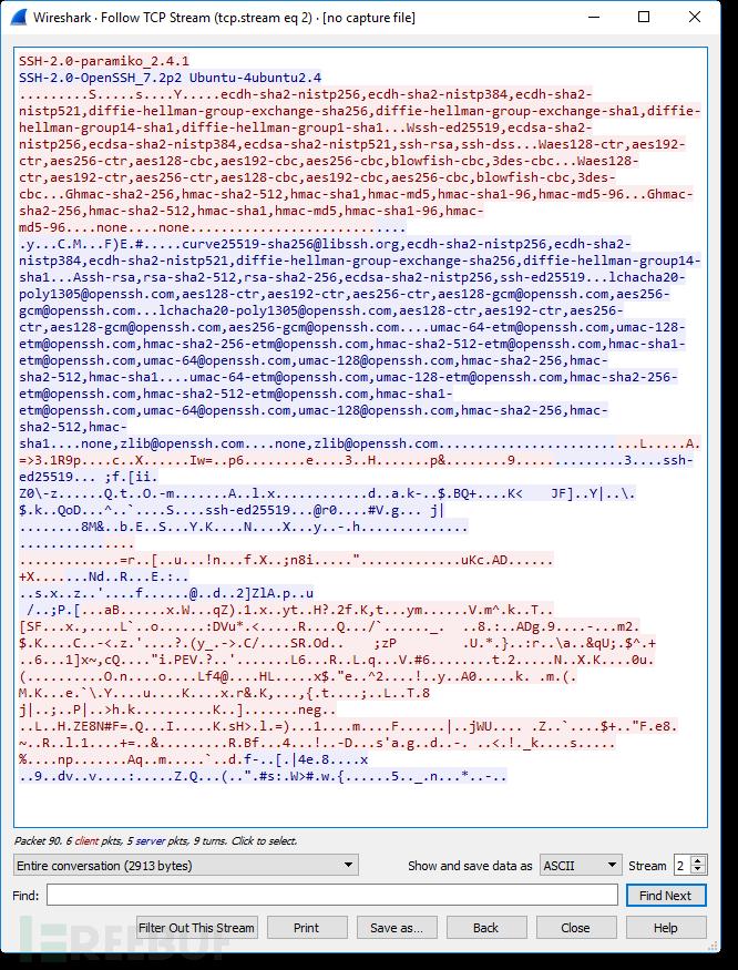 OpenSSH用户枚举漏洞(CVE-2018-15473)分析