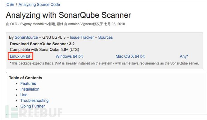 sonar-scanner.jpg