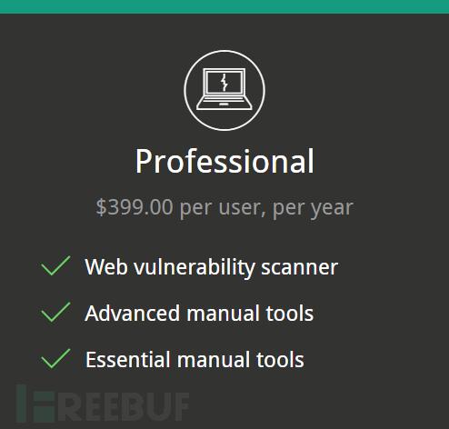 构想中的工具应该是免费开源的