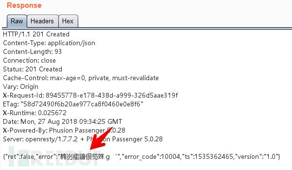 中文显示乱码