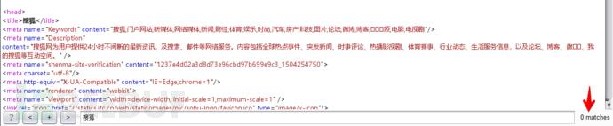 搜索不支持中文