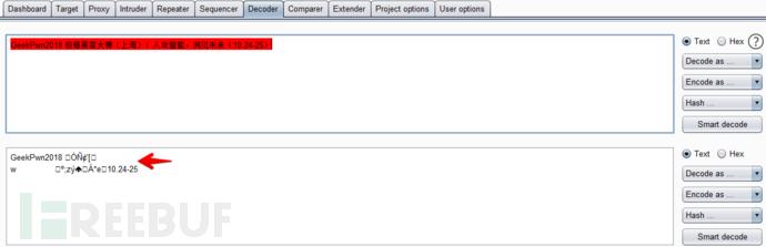 Decoder模块不支持中文