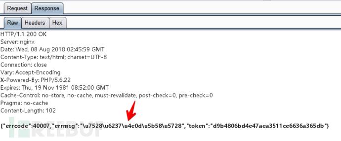 不支持Unicode编码