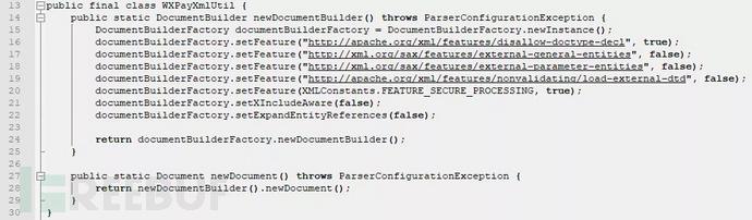 XML 外部实体注入
