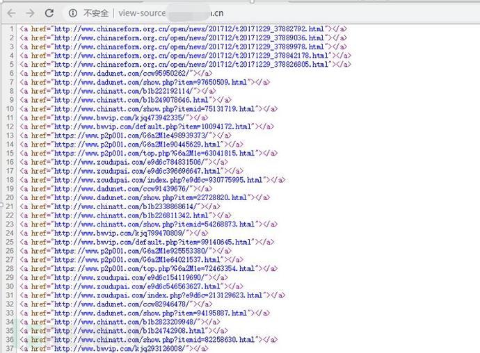 某网站被植入博彩内容