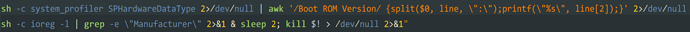 使用的shell命令