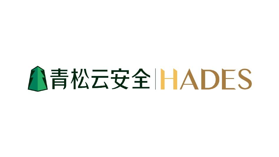DDoS防御架构HADES